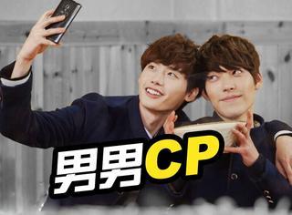 你喜欢哪对CP?