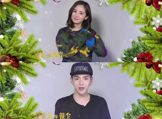 《爵迹》圣诞歌,吴亦凡王源都在,然而小四还是只点了陈学冬