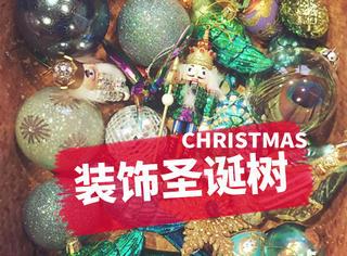 Fashion界的平安夜:我的圣诞树,时尚时尚最时尚