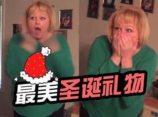 她收到最特别的圣诞礼物,激动到语无伦次...