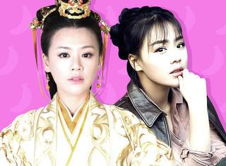 马思纯《芈月传》终于出场,说好的魏国第一美人怎么变成村姑?
