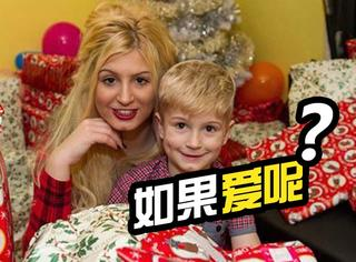 为了给儿子买圣诞礼物,单亲妈妈甘愿接拍色情片