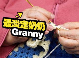 82岁奶奶被困公厕4日,吃糖织围巾悠闲打发时光