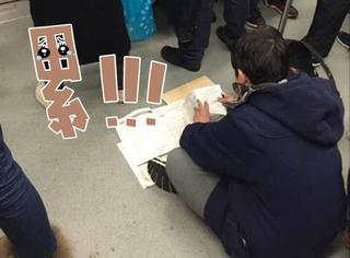 学霸地铁淡定写作业,孩子你真牛!