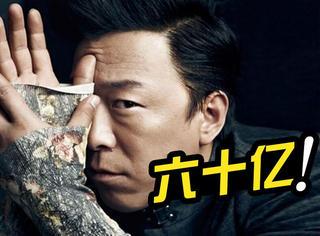 """你还叫黄渤""""五十亿影帝""""?该改口了!"""
