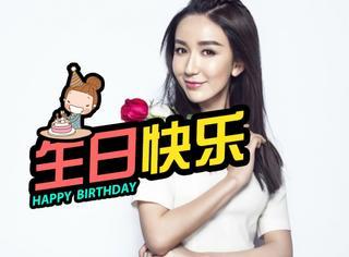 今天她生日 | 娄艺潇:霸气御姐都是假象,她只是爱生活的简单girl!