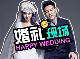 王阳明蔡诗芸悉尼大婚,现场照这就来了!