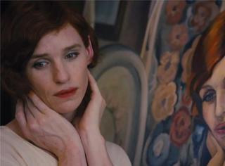 《丹麦女孩》,不仅是一部很美的电影