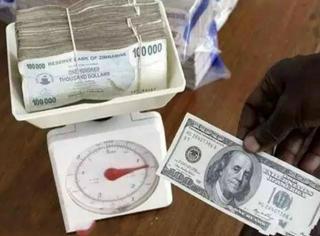 以后去津巴布韦可以用人民币了?别想太多