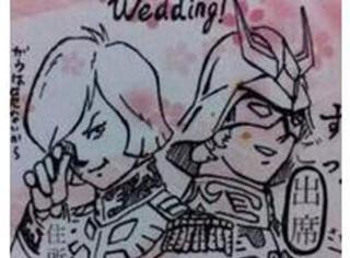【赏析】漫画之国的结婚请柬,跟中国的比如何?
