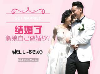 王阳明结婚了,竟然是新娘自己做的婚纱?