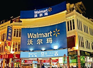 真相帝 | 你知道吗,沃尔玛卖的最好的商品竟然是香蕉!