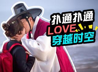 打啵儿 | 这一吻来自2015年最甜的韩剧!