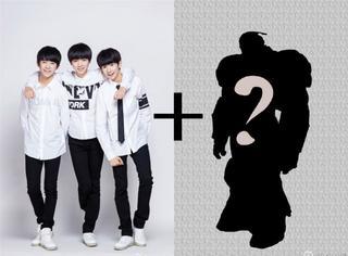 TFBOYS湖南跨年晚会搭档神秘人?看完评论我震惊了!!