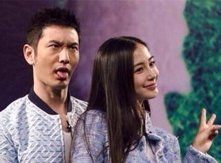 娱乐早报 | 谢娜缺席芒果台晚会  baby晓明异地跨年