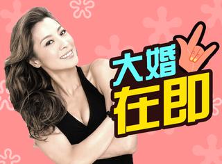 53岁杨紫琼自曝明年大婚,而提到最想合作男演员竟然是他…