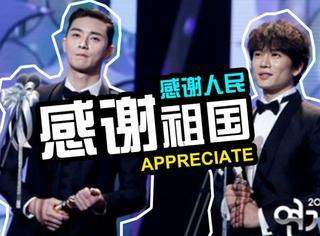 啥?MBC演技大赏竟把最佳情侣颁给了这一对男男CP!