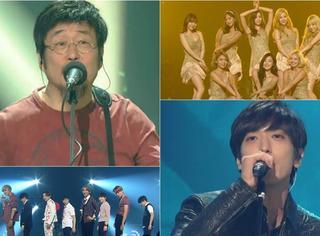 衣扣爆开,唱歌忘词,伯贤火速卸妆,KBS歌谣祝祭最精彩的地方在这!