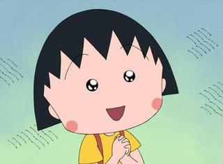终于找到圆脸比瓜子脸好看的证据了!圆脸才是时尚标啊!