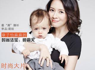 给章子怡汪峰夫妇推荐8款高端日本母婴产品