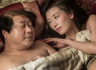 天了噜!这些一定是今年中国电影最污的十大镜头!
