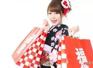 新年购物血拼,日本年轻人为何首选这里?