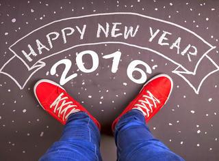 想拥有一个精彩的2016?这才是正确打开方式!