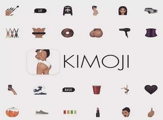 玩了一年Emoji,新年换Kimoji试试?