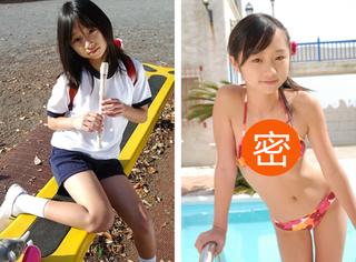 """""""10岁""""萝莉拍泳装写真?真相其实是…"""