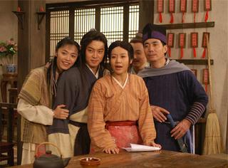 《武林外传》:十年一觉武林梦,还是江湖梦中人。