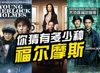 别抱怨中国导演天天拍《西游记》啦,其实外国人也一样