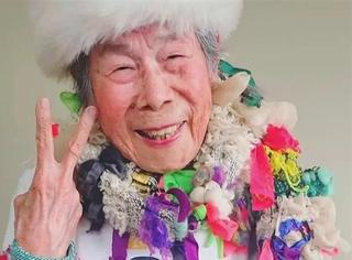 最近Instagram上很受欢迎的模特,是一个93岁的日本阿嬷