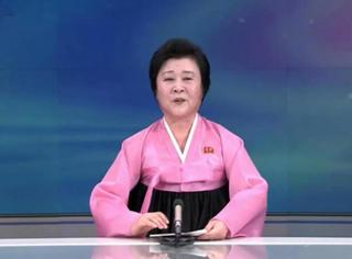 忧桑!朝鲜氢弹试验成功了 不过李春姬的播报却笑死人