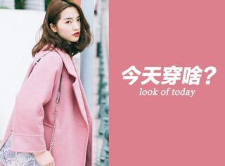 今天穿啥丨粉粉嫩嫩 招来桃花运