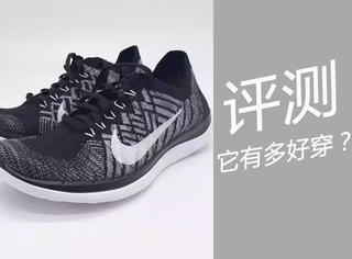 IF独家评测|Nike Free 4.0 Flyknit:轻薄舒适就算了,还能搭出街拍范儿!