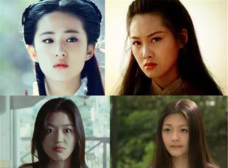 最难以超越的5个女神角色,看看有没有你记忆中的那个她!