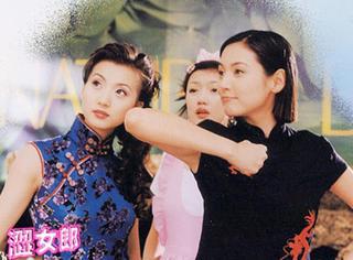 你们都在唏嘘胡歌和薛佳凝的过往恋情,还有人记得当年这部神剧《粉红女郎》吗?