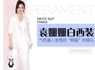 """袁姗姗一身白西装范儿十足,目光却全被她手上的""""萌宠""""吸引了去"""