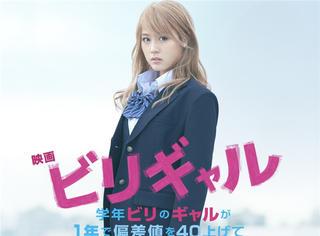 2015年最卖座的日本电影是这10部