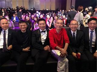 听说全中国最值钱的一张照片昨晚诞生了...