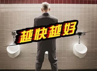 上班族不容易,美国一公司上厕所要扣工资