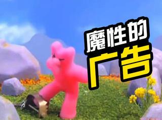 这个小熊软糖广告简直太简单粗暴,看过后你还敢吃吗?