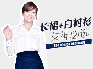 """刘涛、巩俐、张歆艺,女神们最知性的造型原来是""""长裙+白衬衫"""""""