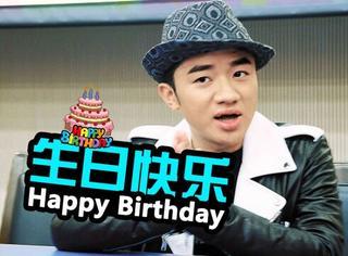 今天他生日 | 王祖蓝:用生命在搞笑,用认真在生活