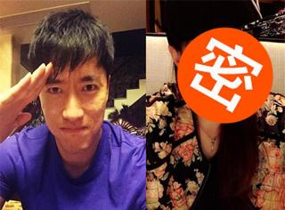 刘翔微博公布恋情,新女友竟然是她!