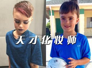 这位8岁的小男孩 不仅喜欢化妆 还成为了一名化妆师!