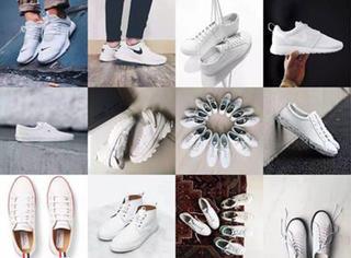 最好穿的50双白球鞋|百搭、低调、买得起。