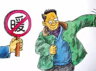 冬天6种穿衣方式有害!90%的人都中招了!