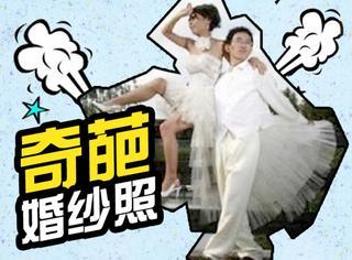 这些奇葩的婚纱照告诉你:得罪谁都别得罪婚纱摄影师!