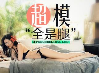 刘雯去度假,竟然大晒性感泳装照,一不小心全是腿
